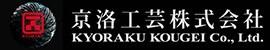 """京洛工芸株式会社 /""""黄金の国 ジパング""""の再現へ"""